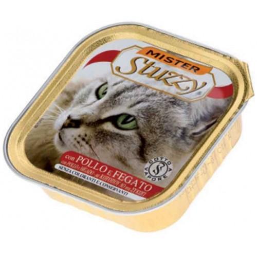 STUZZY CAT ALUCUPS ΚΟΤΟΠΟΥΛΟ ΜΕ ΣΥΚΩΤΙ 100g