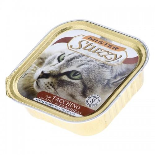 STUZZY CAT ALUCUPS ΓΑΛΟΠΟΥΛΑ 100g