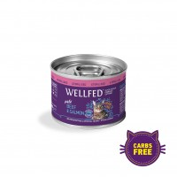 WELLFED CAT STERILISED BEEF & SALMON 200 g ΚΟΝ