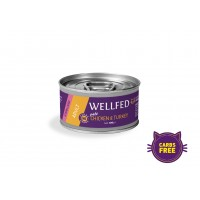 WELLFED CAT STERILISED CHICKEN & TURKEY 100 g ΚΟΝ