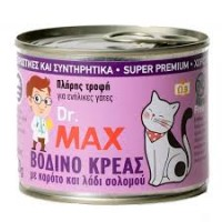 DR MAX CAT GRAIN FREE ΒΟΔΙΝΟ 200g
