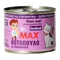 DR MAX GRAIN FREE ΚΟΤΟΠΟΥΛΟ 200g