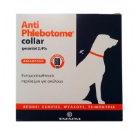 ANTIPHLEBOTOME COLLAR DOG 35cm