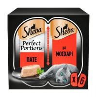 SHEBA PERFECT PORTIONS ΜΟΣΧΑΡΙ 3x75g